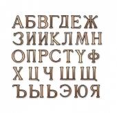 Kód: PRAZ-2,5-3